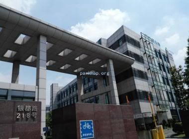 上海关港工业园