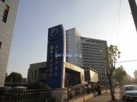 上海电力学院国家大学科技园