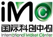 IMC国际科创中心